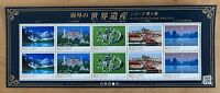 JAPAN 2015 Overseas World Heritage Series No 4 stamp Mini S/S