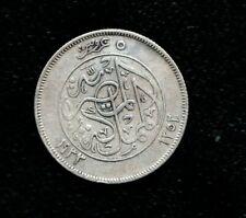 EGYPT 5 PIASTRS 1933 SILVER