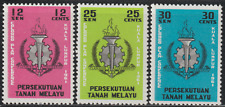 (10)MALAYSIA MALAYA FEDERATION 1961 COLOMBO PLAN SET 3V FRESH MH. CAT RM 12
