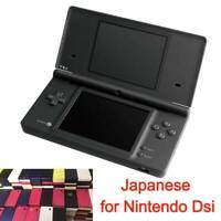 Refurbished For Original Nintendo DSi Game Console NDSI Handheld System Japanese