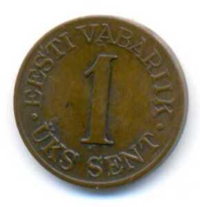 Estonia Estonian 1 Sent Bronze Coin 1939 XF+ Scarce