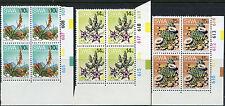 Africa Sud Occidentale 1973 CILINDRO blocchi 10c 14 quater 15 quater succulents.. MINT UM 12 FRANCOBOLLI