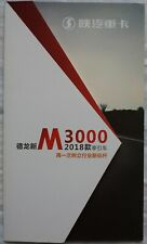 Shaanqi Delong new M3000 Tractor truck (made in China) _2018 Prospekt / Brochure