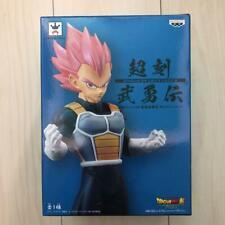 Dragon Ball Figure Choukokubuyuuden Super Saiyan God Vegeta BANPRESTO