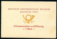 DDR 1971 SMHD 2a ** POSTFRISCH TADELLOS 800€(S0503