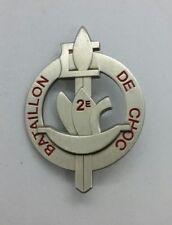 Insigne métal du 2ème bataillon de choc para 1944-45 lettre rouge - Refrappe