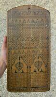Ancienne planche en bois Enseignement coranique Alluha Coran Islam Sourate