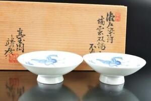L1023: Japanese Kiyomizu-ware Bird pattern SAKE CUP Sakazuki 2pcs w/signed box