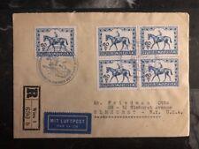 1947 Vienna Austria Registered Cover To Elmhurst New York Usa