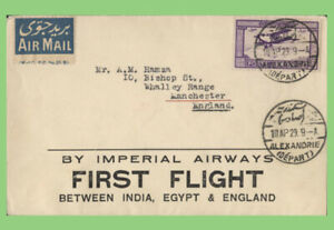 Egypt 1929 Imperial Airways First Flight between India and Egypt Cover