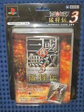 RARE! PS2 Limited 8MB Memory Card w/Tall Case Shin Sangoku Musou 3 SONY JAPAN FS
