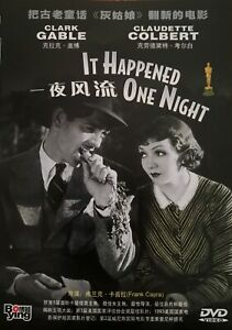 It Happened One Night (1934) -  Clark Gable &Claudette Colbert (Region All)