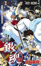 Gintama (77) Fin / Japanese original version / manga comic