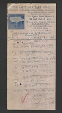 India 1936 illustrated billhead THE SAIFY SANITARY STORE Bombay