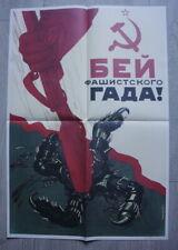 """WW2 Rare Russian Soviet Propaganda BIG Poster USSR 90x60cm """"Kill the Nazi freak!"""