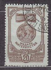 RUSSIA SU 1945 USED SC#984 20kop IIWW  Medal Motherhood; perforate