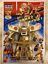 Polyfect Japanese Transforming Robot Action Figure Power Golden Dinosaur Toy