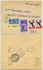 ETHIOPIA REGISTERED...COLOURED MULTI FRANKING 1965