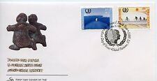 UNITED NATIONS 1995 YOUTH 9  GENEVA  CACHETED FIRST DAY COVERS