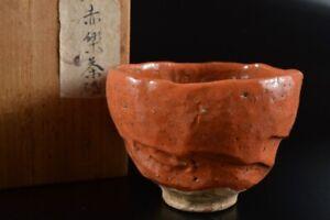 L7595: Japanese Old Raku-ware Red glaze TEA BOWL Green tea tool w/signed box