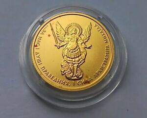 Ukraine 2015 2 UAH Archangel Michael 1/10 Oz 999 Pure Gold Bullion coin UNC