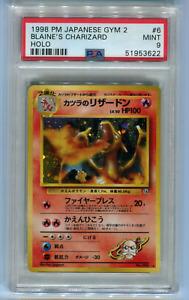 PSA 9 Blaine's Charizard #6 Japanese Gym 2 Pokemon Card Holo 1998