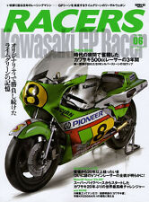 [BOOK] RACERS 06 Kawasaki GP KR500 X-09 ZX-RR Shinya Nakano Moto GP Ballington