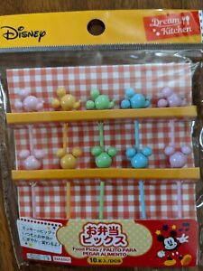 Mickey Mouse Disney Pick Food Toothpick Picks Mat BENTO Lunch box Accessories