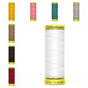 Gutermann ELASTIC Sewing Thread 10m  SEWING OR KNITTING  (BUY 3 GET 1 FREE)