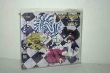 Sakura Wars The Movie Complete Music Collection CD AUDIO USATO TN1 49248