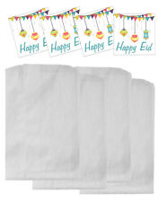 Eid Lanterns Party Treat Bags Islamic Muslim Holiday Decoration (12 pack)