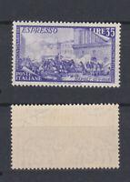 ITALY 1948 Risorgimento Special delivery Mint *  Sc.E26 (Sa.E32)