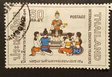THAILAND (2) 1970 Mi.Nr.568