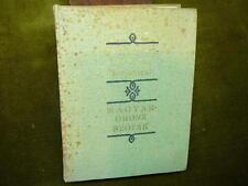 MAGYAR-OROSZ SZOTAR 1974 (Dictionnaire HONGROIS-RUSSE)