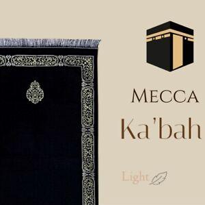 Prayer Mat Mecca Ka'bah Kaaba Kiswah Islamic Muslim Rug Musallah Janamaz