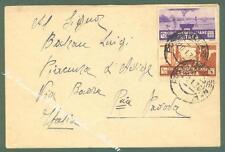 Storia postale. COLONIE ITALIANE, ERITREA. Lett. del 1936 dalla P. Militare N.12