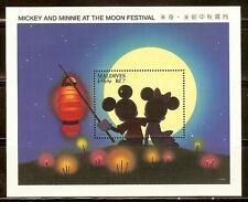 Mint Disney Mickey and Minnie at the Moon Festival Souvenir sheet (Mnh)