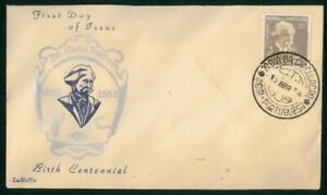 Mayfairstamps Portuguese India 1954 Dr Gama Pinto Birth Centennial First Day Cov