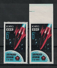RUSSIA, USSR:1963 SC#2728 MH Soviet rocket to the moon, Apr. 2, 1963 perf imperf