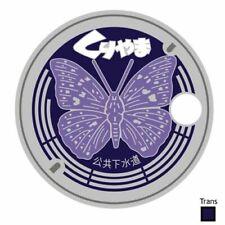Pathtag 16256 -  Butterfly  Japanese Manhole  JMC -geocaching/geocoin  *Retired*