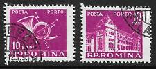 Romania 1957 Post Office Post Horn Postage Due Sc J117 CTO Se-tenant Detached