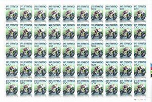 S34629 San Marino 1981 MNH Motorcycle 1v Full Sheet not Folded