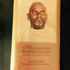 Gurumayi Chanting Swami Chidvilasananda Nityanandam Brahmanandam 1996 RELIGIOUS