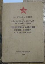 Book Russian Red Army Physical Training Gymnastic Officer 1945 Armed Forces Ww 2