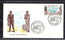 Tchad  enveloppe 1er jour  fondation Air Afrique  avion    1962