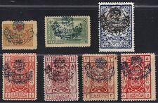 SAUDI ARABIA 1925 2nd NEJD HANDSTAMP SET OF 7 SG 215-217, 225, 227, 230, 231 H
