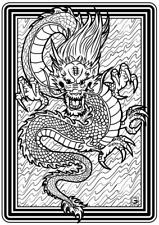 Coloring Page - Dragon # 4 -KOLIMAR (Hi-Res JPG file will be sent by email)