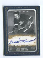 2008-09 UD Masterpieces Brushstrokes Blue /25 #MB-BD Bill Dineen Hockey