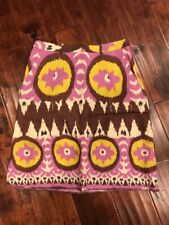 Milly Purple, Brown, Yellow & Cream Patterned A-Line Skirt, Size 2