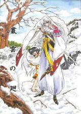 InuYasha Doujinshi Comic Sesshomaru x Rin Wandering Cloud Masses